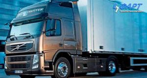 Цена на услуги грузовых перевозок