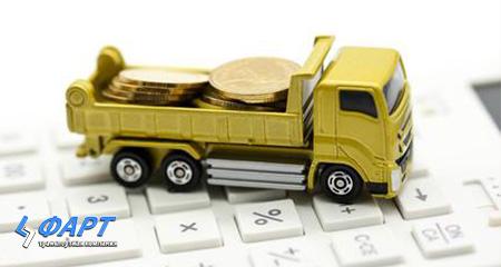 Расчет цены перевозок грузов в Москве