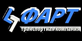Грузоперевозки по Москве и Московской области для юридических лиц